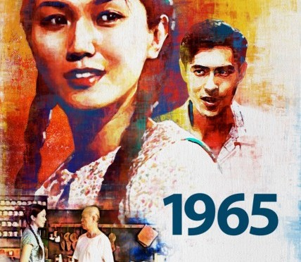 Back to 1965 Movie with KDK