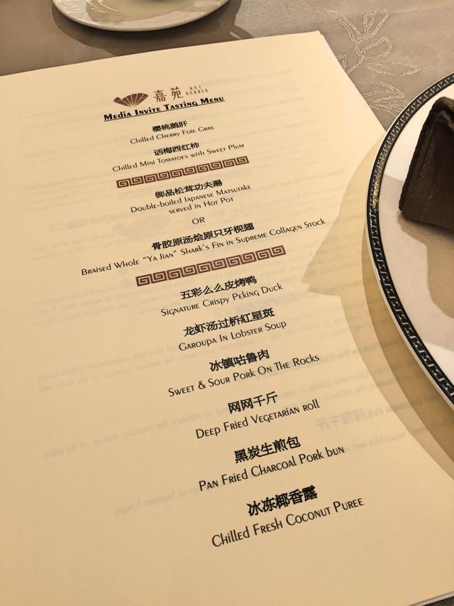 Kai Garden Cantonese Cuisine Blogger Review Ena Teo Enabalista_0000