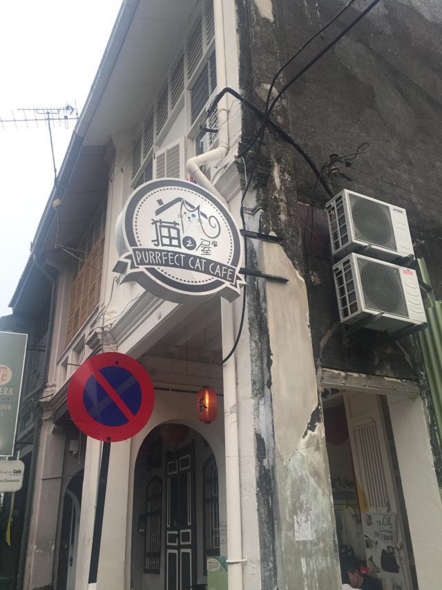 Penang Food Trail Ena Teo Enabalista_0093