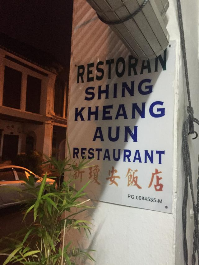 Penang Food Trail Ena Teo Enabalista_0105