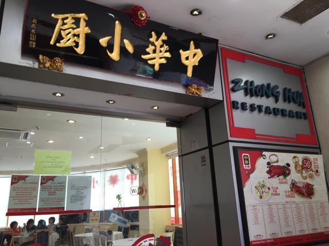 Penang Food Trail Ena Teo Enabalista_0128
