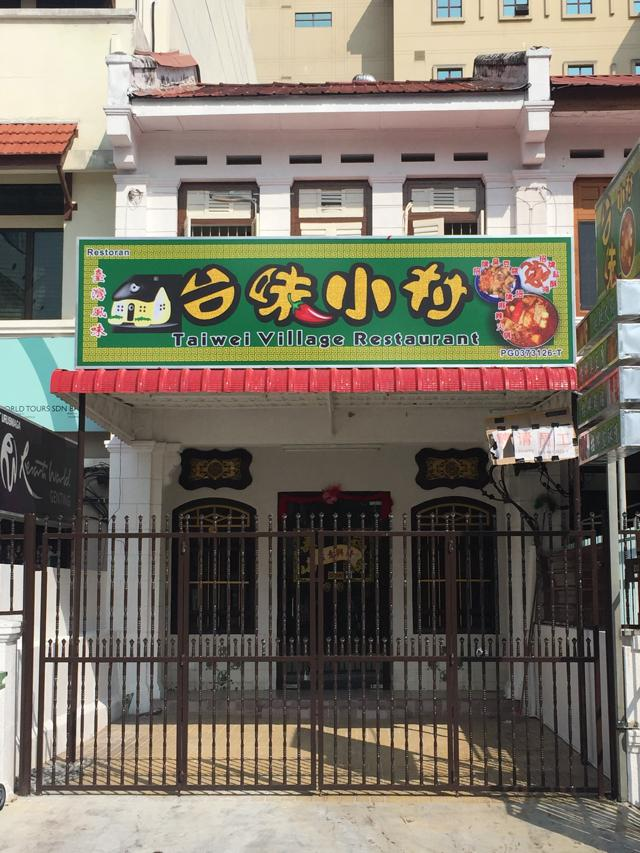 Penang Food Trail Ena Teo Enabalista_0199