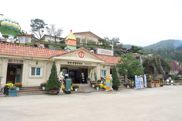 herb-island-spa-session-korea-beauty-wellness-must-go-review-enabalista_0000