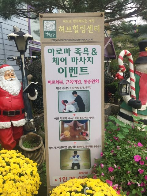 herb-island-spa-session-korea-beauty-wellness-must-go-review-enabalista_0038
