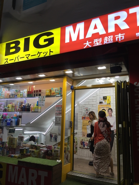 myeong-dong-street-shopping-korea-beauty-wellness-must-go-review-enabalista_0012